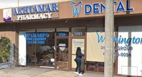 ahktmar-pharmacy
