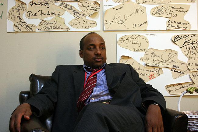 Omar Jamal 2019