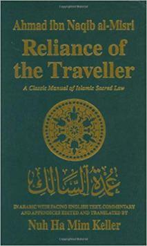 reliance of traveler